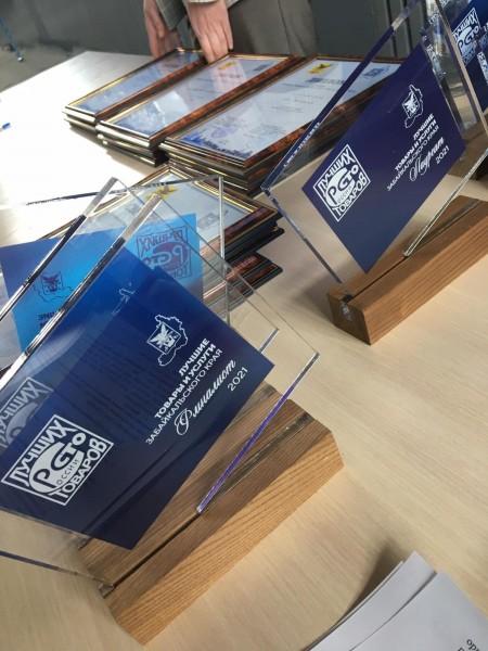 Прошел региональный этап Всероссийского конкурса Программы «100 лучших товаров России»