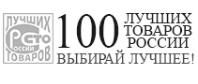 100 лучший товаров