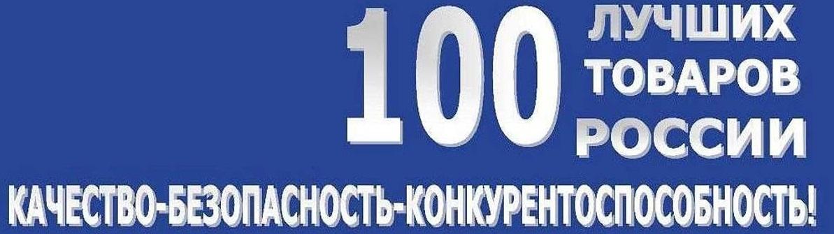 Объявлен Всероссийский конкурс
